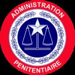 Logo_SPIP